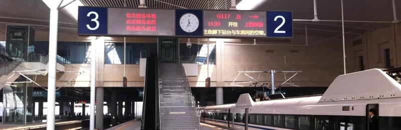 """冯琰看铁路:要积极面对铁路的明天,要让""""高铁梦""""促进""""中国梦""""的实现"""